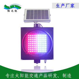 Utmost in convenience solar led traffic safety lights for Construction warning